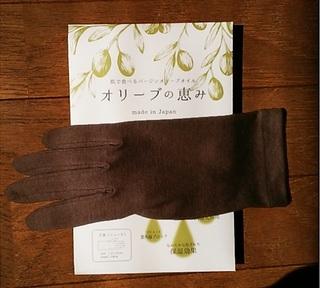 手袋使用4.jpg