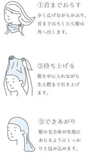 手袋使用8.jpg