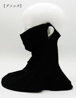 4-ブラック.jpg